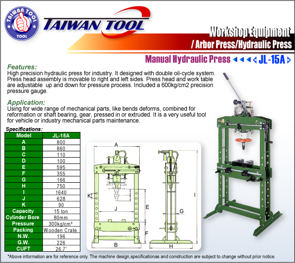 Measuring Tools / Workshop Equipment>Workshop Equipment